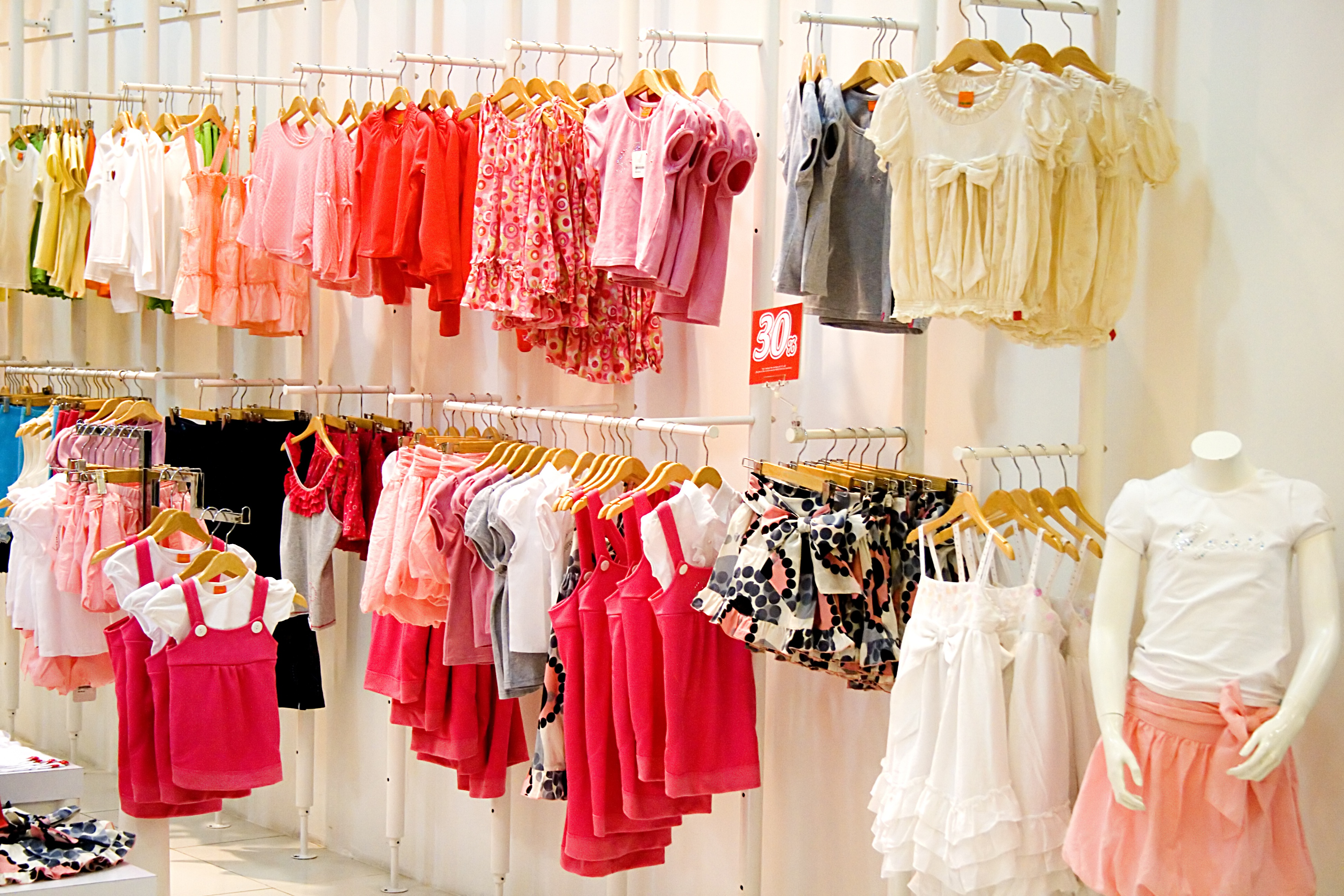 Childrens_Clothing.jpeg