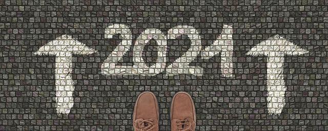 year-5026133_640